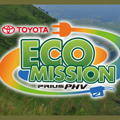 Team ACP(ECO MISSION)